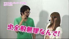 #13 ガチスポ/北斗無双/大海BLACK/烈火の炎2/DD北斗/動画