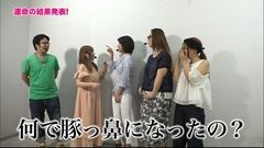 #14 ガチスポ/北斗無双/DD北斗/動画