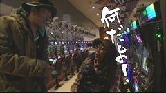 #248 おもスロ/リノ/北斗の拳 修羅の国篇/動画