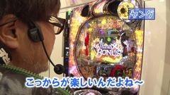 #265 ヒロシ・ヤングアワー/北斗無双/Another/黄門III/アリアII/動画