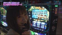 #44 ガチスポ/モンキーターン3/ポセイドン/G1優駿/ハーデス/動画