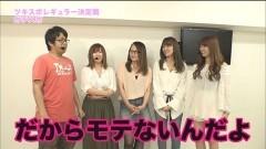 #51 ガチスポ/押忍!番長3/ミリオンゴッド 神々の凱旋/動画