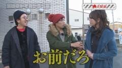 #47 旅打ち/ビッグドリーム 神撃259Ver/バーサス/リノ/動画