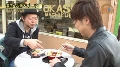 #464 嵐・梅屋のスロッターズ☆ジャーニー/群馬県★前編/動画