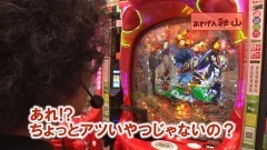 #340 ヒロシ・ヤングアワー/慶次2/キャプ翼黄金/ΖガンダムR/動画