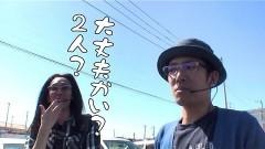 #347 おもスロ/美ラメキ/スロ ラブ嬢/不二子 TYPE A+ /動画