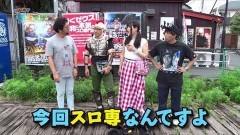 #73 貧乏家族/ハーデス/凱旋/聖闘士星矢 海皇覚醒SP/動画