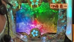 #473 ヒロシ・ヤングアワー/P大工の源さん 超韋駄天/CR真・花の慶次2 漆黒の衝撃/動画