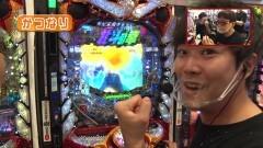 #483 ヒロシ・ヤングアワー/P北斗の拳8 救世主/動画