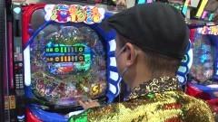 #485 ヒロシ・ヤングアワー/Pギンギラパラダイス 夢幻カーニバル 319ver./P大海物語4スペシャル/動画