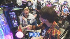 #494 ヒロシ・ヤングアワー/Pあぶない刑事/動画