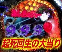 #4黄昏☆びんびん物語パチスロ北斗の拳 将・CR・エヴァ4…/動画