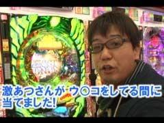 #53 ヒロシ・ヤングアワー�パチスロ攻殻機動隊S.A.C./動画