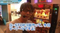 #170 ヒロシ・ヤングアワー/ミリオンゴッド-神々の凱旋-/動画
