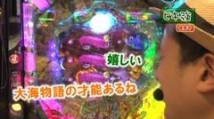 #225 ヒロシ・ヤングアワー/北斗無双/大海物語3SP/スーパー海物語JP/動画
