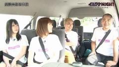 イルワケNIGHT vol.3 ファイル1 旧吹上トンネル(東京・青梅市)編 3/動画