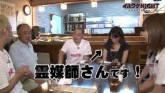 イルワケNIGHT vol.4 ファイル1 旧吹上トンネル(東京・青梅市)編 4/動画