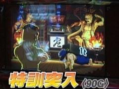 #473射駒タケシの攻略スロット�Z押忍!番長2/動画