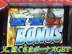 #479射駒タケシの攻略スロット�Zデビルメイクライ3/パチスロ銀と金/動画