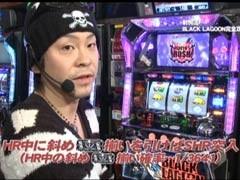 #493射駒タケシの攻略スロット�ZBLACK LAGOON/動画