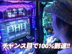 #527 射駒タケシの攻略スロット�Z2027Revise/動画