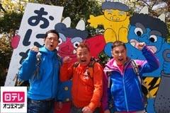 #4 瀬戸内海・島巡りの旅2/動画