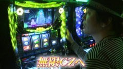 #596 射駒タケシの攻略スロット�Z/パチスロ輪廻のラグランジェ/動画