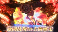 #615 射駒タケシの攻略スロット�Z/パチスロ蒼天の拳2/動画