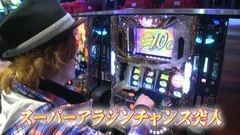 #647 射駒タケシの攻略スロット�Z/黄門ちゃま/アラジン A�U/動画