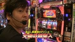 #697 射駒タケシの攻略スロットVII/北斗の拳 転生の章/動画