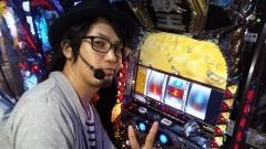 #80 ふらっと55/カイジ3/やじきた/獣王 覚醒/クラセレ/動画