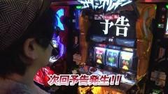 #800 射駒タケシの攻略スロットVII/エヴァまごころ2/動画