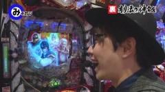 #5 オリジナル必勝法セレクション/真・花の慶次2/真・北斗無双/動画