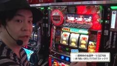 #852 射駒タケシの攻略スロットVII/獣王 帰還/ダンまち/ゴージャグ/動画