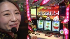 #57 必勝本セレクション/リング 呪いの7日間/まどマギ2/鏡/動画