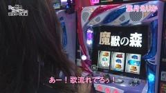 #89 必勝本セレクション/Re:ゼロから始める異世界生活/動画