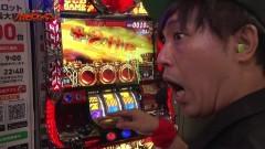 #95 必勝本セレクション/ハーデス/凱旋/動画