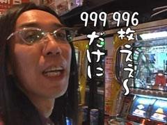 #6 ういちとヒカルのおもスロいテレビ銀河鉄道/ヱヴァ 生命の鼓動/動画