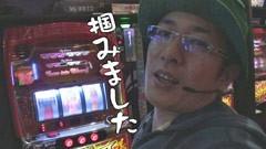 #104ういちとヒカルのおもスロいテレビ/吉宗/うる星やつら3/エウレカ2/動画