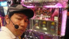 #7 ふらっと55/巨人の星 V 汗と涙と根性編、デビルマン�U 悪魔復活/動画