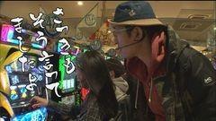 #255 おもスロ/凱旋/麻格2/貞子3D/ウィッチクラフトワークス/動画