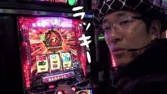 #406 おもスロ/北斗天昇/スロ サラリーマン金太郎MAX/動画