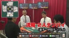No.20 決勝2回戦/動画