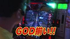 #246 黄昏☆びんびん物語/2015初遠征沖縄 特別編集/動画