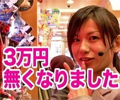 #24木村魚拓の窓際の向こうに本多絵里子/動画