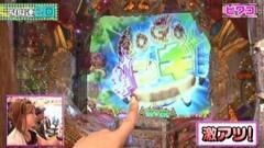 #146 ビワコのラブファイター/ギンギラパラダイス 情熱カーニバル/動画