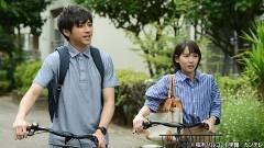 #2 不正受給疑惑!高校生の秘密/動画