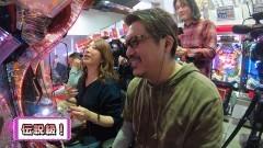 #259 ビワコのラブファイター/P GOD EATER‐ブラッドの覚醒‐/動画