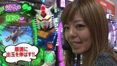 #9 パチマガGIGAWARS シーズン2/機動戦士ガンダム/牙狼 FINAL/動画