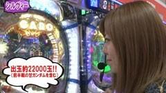 #10 パチマガGIGAWARS シーズン2/牙狼 FINAL/牙狼 鋼/ベルセルク/動画
